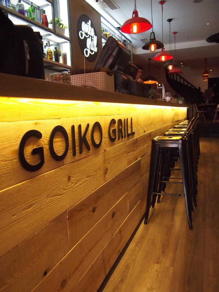 Photo of Goiko Grill abre un nuevo local en Madrid
